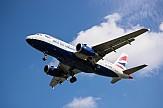 British Airways: Πρόστιμο 204 εκατ. ευρώ για διαρροή προσωπικών δεδομένων
