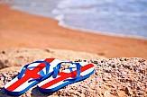Βρετανικός τουρισμός: Κίνδυνος να ενταχθεί η Ελλάδα στους προορισμούς με καραντίνα- παρέμβαση Θεοχάρη ζητεί ο κ.Χατζημάρκος