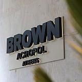 Άνοιξε το ξενοδοχείο Brown Acropol στην Ομόνοια- 4 ακόμη ξενοδοχεία στην Αθήνα