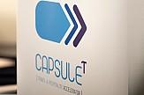 ΞΕΕ: Έναρξη του 2ου κύκλου του CapsuleT