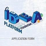 ΞΕΕ: Ολοκληρώθηκε το 2ο Idea Platform του CapsuleT – Οι 3 νικητές