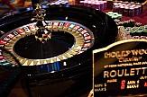 Υποβολή προσφορών από τα 2 επενδυτικά σχήματα για καζίνο στο Ελληνικό