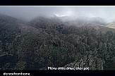 CretefromHome: Νέο βίντεο και ιστότοπος της Περιφέρειας Κρήτης για τη στήριξη του τουρισμού