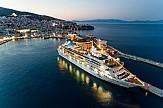 Celestyal Cruises: Παρατείνεται έως τις 29 Ιουνίου η αναστολή στις κρουαζιέρες της