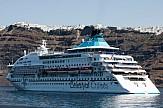 Νέα δρομολόγια της Celestyal Cruises για το 2020/21