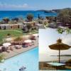 Ο Όμιλος Sani-Ikos παραχώρησε στην περιφέρεια τον εξοπλισμό ξενοδοχείου στην Κερκυρα
