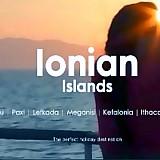 Περιφέρεια Ιονίων Νήσων: Ολοκληρώθηκε η καμπάνια στο CNN