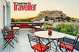 CNT: Η γοητευτική σύγχρονη Αθήνα - γιατί πρέπει να την επισκεφθείτε σήμερα