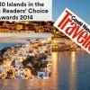 Conde Nast Traveller Travel Awards: Σαντορίνη και Σκιάθος στα 30 κορυφαία νησιά του κόσμου