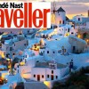 Conde Nast Traveller: Τα δεύτερα δημοφιλέστερα νησιά του κόσμου τα ελληνικά το 2014 – πιο ελκυστικά από την Καραϊβική!