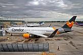 Η Condor θα αναζητήσει αγοραστή στα τέλη του 2021 το νωρίτερο