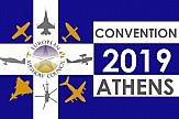 Για πρώτη φορά στην Ελλάδα το συνέδριο του European Airshow Council