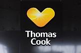 Τα κριτήρια για επιδότηση ανεργίας εργαζομένων λόγω πτώχευσης της Thomas Cook- Δείτε την ΚΥΑ