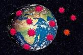 Η πανδημία αλλάζει συνήθειες και δραστηριότητες σε όλο τον κόσμο