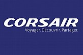 TUI: Πώληση του πλειοψηφικού ποσοστού της στην Corsair