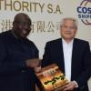 Επίσκεψη του Πρέσβη της Κένυας στον ΟΛΠ