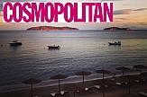 Cosmopolitan: Καλοκαιρινός, ρομαντικός προορισμός η Σκιάθος