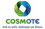 Διαγωνισμός μίσθωσης ακινήτου στο κέντρο της Αθήνα και για ξενοδοχείο