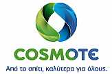 Ο Όμιλος ΟΤΕ προσφέρει 2 εκατ. ευρώ για την ενίσχυση των ελληνικών νοσοκομείων