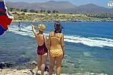 O τουρισμός στην Κρήτη το 1964!