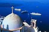 Daily Mail: Oι καλύτερες κρουαζιέρες στη Μεσόγειο το 2017 είναι στην Ελλάδα