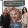 Ένας χρόνος πτήσεων της Cyprus Airways στην Αθήνα