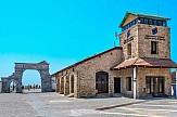Ανάπτυξη πρωτοβουλιών Κύπρου - Ιταλίας στον τουρισμό και τη φιλοξενία