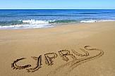 To success story του κυπριακού τουρισμού