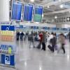 Η «Ώρα της Γης» στο Διεθνή Αερολιμένα Αθηνών για ενδέκατη χρονιά
