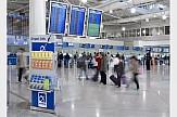 Τουρισμός: Ανοδικά η επιβατική κίνηση στο αεροδρόμιο Αθηνών και τον Απρίλιο