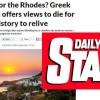 Τα highlight της Ρόδου στην βρετανική Daily Star