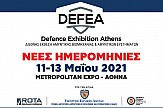 Μεταφέρεται για το Μάιο του 2021 η Έκθεση DEFEA