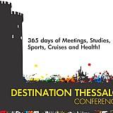 Philoxenia: Συνέδριο Destination Thessaloniki