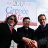 ΔΕΘ: Πιο κοντά Ελλάδα και Κίνα - εκδηλώσεις για την Κινέζικη Πρωτοχρονιά