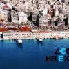 Ξενοδοχείο από Τούρκο επενδυτή στη Νέα Καρβάλη