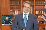 Κ.Μητσοτάκης: Απαγόρευση κάθε άσκοπης κυκλοφορίας από το πρωί της Δευτέρας- Έως τις 6 Απριλίου