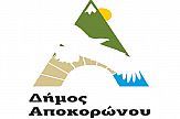 Δήμος Αποκορώνου: Όχι σε hot spot για μετανάστες – Οι τουρίστες επιλέγουν την Κρήτη λόγω ασφάλειας