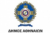 Ο απολογισμός του έργου της Δημοτικής Αστυνομίας Δήμου Αθηναίων το 2018