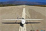 Πρώτη πιστοποίηση για drone ελληνικής κατασκευής