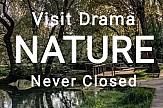 Το νέο πρόγραμμα τουριστικής προβολής του Δήμου Δράμας