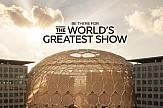 Αναβάλλεται για ένα χρόνο η έκθεση Dubai Expo 2020