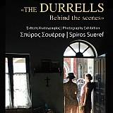 Έκθεση φωτογραφίας από τα γυρίσματα της σειράς The Durrells στην Κέρκυρα