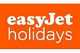 EasyJet Holidays: Πρεμιέρα με 4 πτήσεις στην Ελλάδα