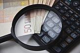 Γερμανικά ινστιτούτα: Πάνω από 5% η αύξηση του ΑΕΠ σε Ελλάδα και Κύπρο το 2021