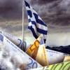 Τράπεζα Πειραιώς: Μια μακροσκοπική θεώρηση των ελληνικών επιχειρήσεων στην περίοδο της ύφεσης