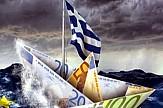 Κραυγή αγωνίας για την Ελλάδα ενός παλαίμαχου της Ομογένειας και της πολιτικής