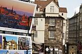Φόρος διαμονής: Γιατί η Σκωτία αποφάσισε να μην τον εφαρμόσει- σχόλιο του Ι.Ρέτσου