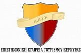 Επιστημονική Εταιρεία Τουρισμού Κέρκυρας: συγκέντρωση μελών για τη σεζόν του 2015