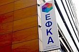 ΕΦΚΑ: Διαγωνισμός μίσθωσης κτιρίου για ξενοδοχείο 4 αστέρων στο κέντρο της Αθήνας