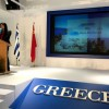 EOT: Press Trips για προβολή της ηπειρωτικής και νησιωτικής Ελλάδας το φθινόπωρο